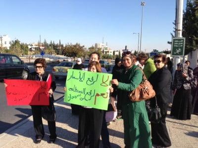 Photo of Amman activists from Jordan's Arab Women's Organisation