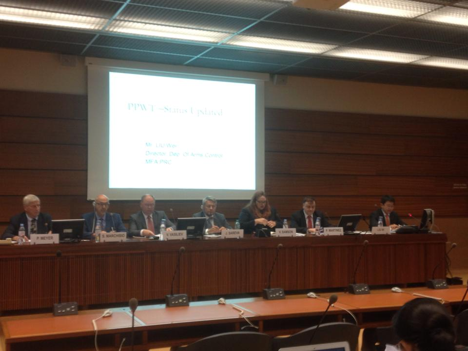 Unidir Outer Space Conference 2015